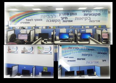 מיתוג-משרדים-2